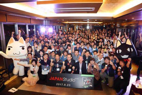 12月1日、PSファンとSIE社員の集い「JAPAN Studio