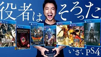 【朗報】PS4の今後の発売予定wwwwww
