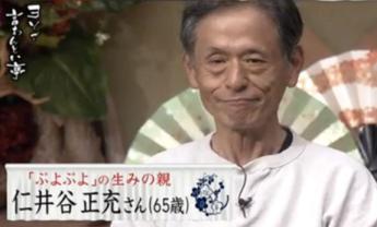 ぷよぷよの産みの親・仁井谷正充氏が「コンパイル○株式会社」を設立、新作『にょきにょき』をリリース予定