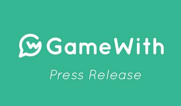 【悲報】ゲーム攻略サイトの「GameWith」さん、赤字転落