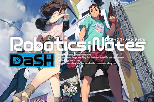Switch/PS4「ロボティクス・ノーツ DaSH」初回限定特典の特典ドラマCD試聴動画が公開!