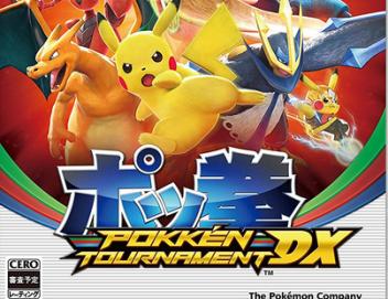 「ポッ拳 POKKEN TOURNAMENT DX」発売が始まったけど面白い?
