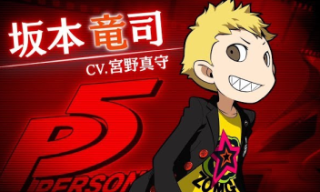 3DS「ペルソナQ2 ニューシネマラビリンス」キャラクター紹介映像「坂本竜司」が公開!