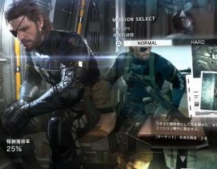 (攻略プレイ動画投稿してみた) 「メタルギア ソリッド V グラウンド・ゼロズ」  『帰還兵排除(ノーマル)』