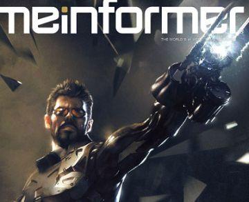 PS4/XB1/PC 「Deus Ex: Mankind Divided」 発売が2/23に決定、予約特典トレーラー公開!