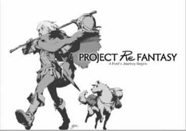 アトラス新作ファンタジーRPG「PROJECT Re FANTASY」公式サイトオープン!イメージボードやコンセプトビデオが公開!!