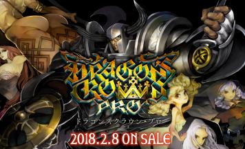 【朗報】PS4「ドラゴンズクラウン・プロ」無事良ゲー確認!細かな操作変更も好評