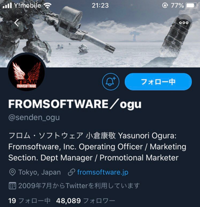000801
