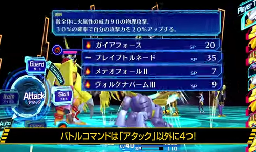 Switch版「デジモンストーリー サイバースルゥース ハッカーズメモリー」 システム紹介PV『バトル編』が公開!