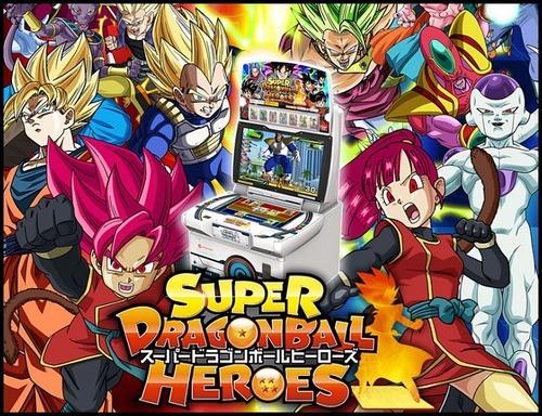 (TSUTAYAランキング  4/1~4/7)Switch「スーパードラゴンボールヒーローズ ワールドミッション」が初登場1位!「隻狼」は2位でまだまだ人気落ちず