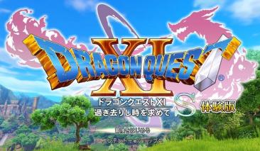 【朗報】Switch「ドラゴンクエスト11S」 体験版はクリアまで10時間の特大ボリューム!配信開始!!