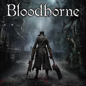 「Bloodborne」のロード時間40秒もあるのだがwww