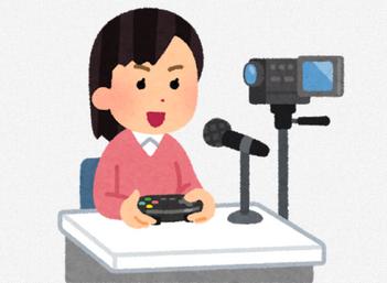 """【悲報】女性ゲーム実況者に""""ハマりすぎた""""男、Twitchを訴え25億円の損害賠償を求める 「毎日チェックしてたら性依存症が悪化した」"""