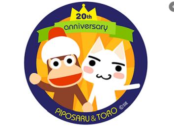 SIEは何故クラッシュ、ポポロ、トロ、ぼくなつ、SIREN、サルゲッチュ等日本製ゲームの続編を出さない?