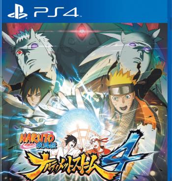 PS4「ナルト ナルティメットストーム4」 体験版が本日より配信開始!PV第5弾 & TVCMが公開!!
