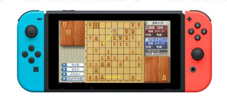 Switch向けに新たな将棋ソフトが発表、今冬発売予定! これは‥