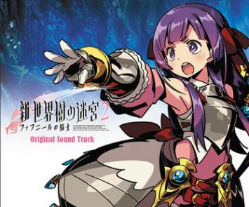 3DS「新・世界樹の迷宮2 ファフニールの騎士」 発売日が11/27に決定  キタ━━━━(゜∀゜)━━━━ッ!!