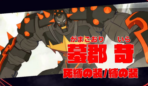 Switch/PS4/PC「キルラキル ザ・ゲーム -異布-」キャラクター紹介動画「蟇郡 苛」「猿投山 渦」編が公開!