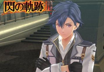 PS4「閃の軌跡Ⅲ」 ティザーサイトがオープン 最新スクリーンショット公開!