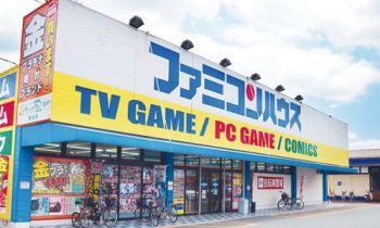 ゲーム専門店が潰れていく悲しい時代