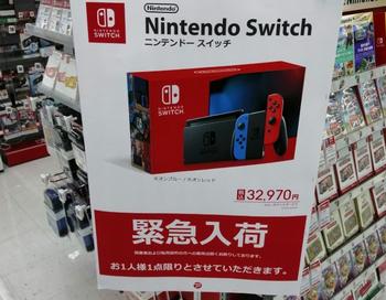 小売「Switchが品薄商法で盛り上がってますね。まあ行列出来てると人気ある様に見えるよね(笑)」