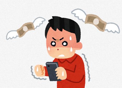 【悲報】スクエニに脅迫したこどおじ、たったの1万7000円しか課金してなかったwwww