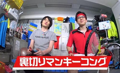 Switch「マリオテニス エース」『裏切りマンキーコング』による実況プレイ動画が公開!