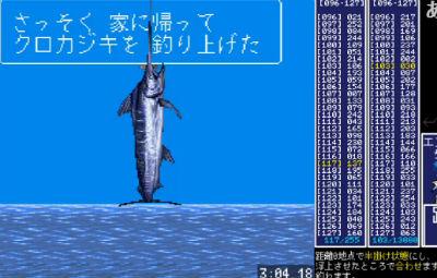あっさりすぎwww 懐かしの「海のぬし釣り」でいとも簡単にぬしを釣り上げてみたwwww