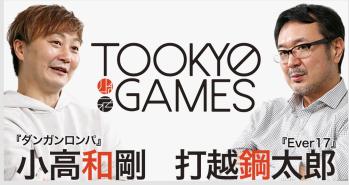 ダンガンロンパ 小高氏「スマホ『ゲーム』と言ったから、CSユーザーが必要以上に憎んでいる。スマホゲームとCSは別物だ」