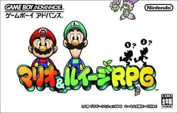 【朗報】3DS「マリオ&ルイージRPG1 DX」 GBAソフトのリメイク発売のリーク情報キタ━━━(゜∀゜)━━━ッ!!