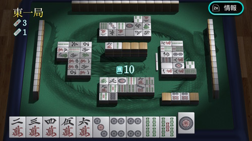 switch-simple-the-mahjong-lite-ver3d3