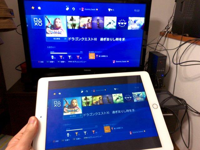 【朗報】PS4が大型アップデート!iPhoneからのリモプに対応!これでVita(携帯機)も完全に不要に