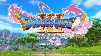 ドラクエ11岡本P「Switch版は3DSやPS4と同じでは納得して貰えない、リメイクとして出すべきと考えた」