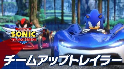 Switch/PS4/XB1「チーム ソニックレーシング」 チームアップトレイラー第2弾が公開!