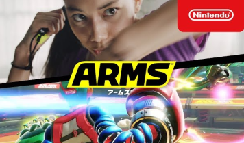 任天堂「ARMS」CM流しすぎ問題wwww