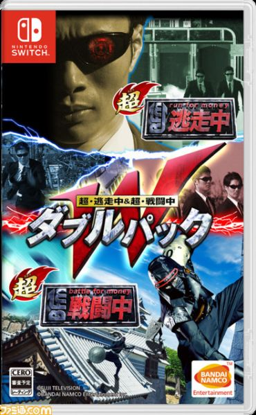 tosochu-switch-version-announce