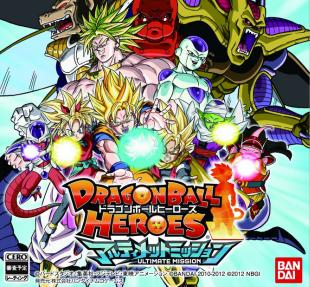 (フラゲ) 3DS「ドラゴンボールヒーローズ アルティメットミッション2」 完全新作が2014年発売决定!カードは最新弾まで完全収録、前作のカードも引き継げるぞ!!