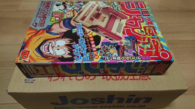 【朗報】『ミニファミコン少年ジャンプver』初週で11万台も売れてたwwww