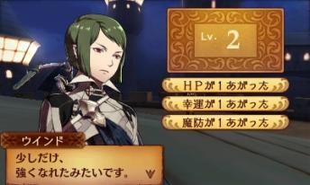 RPG「レベルアップ時のステ上昇はランダムです…リセット、ロードで厳選できます」←嫌い