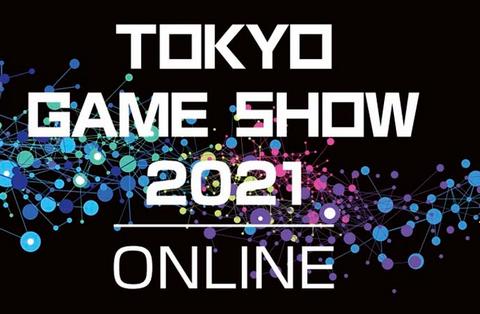 【ゲームの祭典】『TGS2021』オンラインのスケジュールが公開!Xboxも参加決定