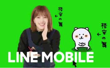 【動画あり】本田翼さんの最新CMが可愛すぎると話題に!ゲーム実況で人気に拍車