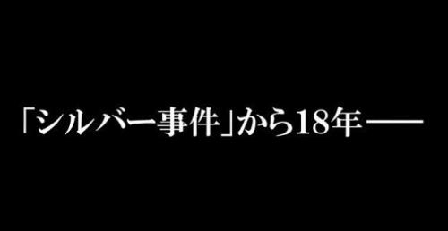 002946
