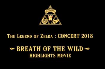 【動画】任天堂、YouTubeにて「ゼルダの伝説 コンサート」映像を無料公開!ワイ金払って会場行ったのに訴訟もんだろこれ