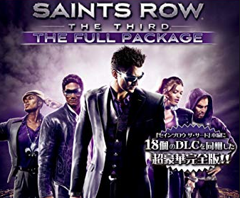 "Switch版「Saints Row: The Third – The Full Package」発売日が5/9に決定!""あらかじめダウンロード""開始"