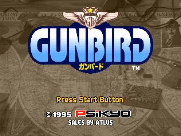 【速報】彩京復活、NintendoSwitchでついに「ガンバード」配信!?Switchにシューティング続々と集まる!!