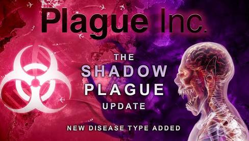 【悲報】中国人さん、ゲーム「Plague Inc」でもコロナウィルスを作って遊んでしまう