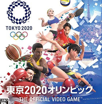Switch/PS4「東京2020オリンピック The Official Video Game」 WebCMが公開!