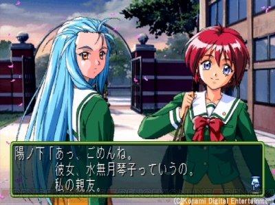 tokimeki2_32_cs1w1_400x