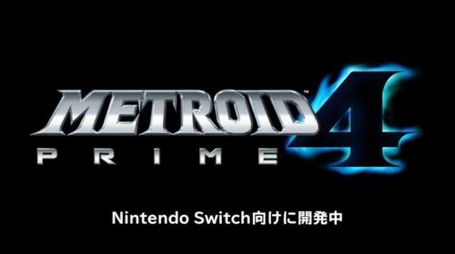 【朗報】「メトロイドプライム4」 ニンテンドースイッチ向けに開発中の発表キタ━━━(゜∀゜)━━━ッ!!