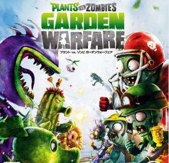 国内でもPS3/PS4版 「プラントvs.ゾンビ ガーデンウォーフェア」 の発売日が9/4に決定!!